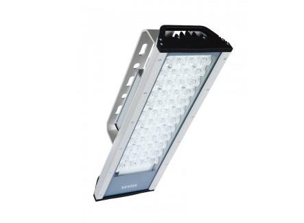 Vestel LED Aydınlatma'dan yeni cephe aydınlatma ürünü: LED Sirius RGB Projektör
