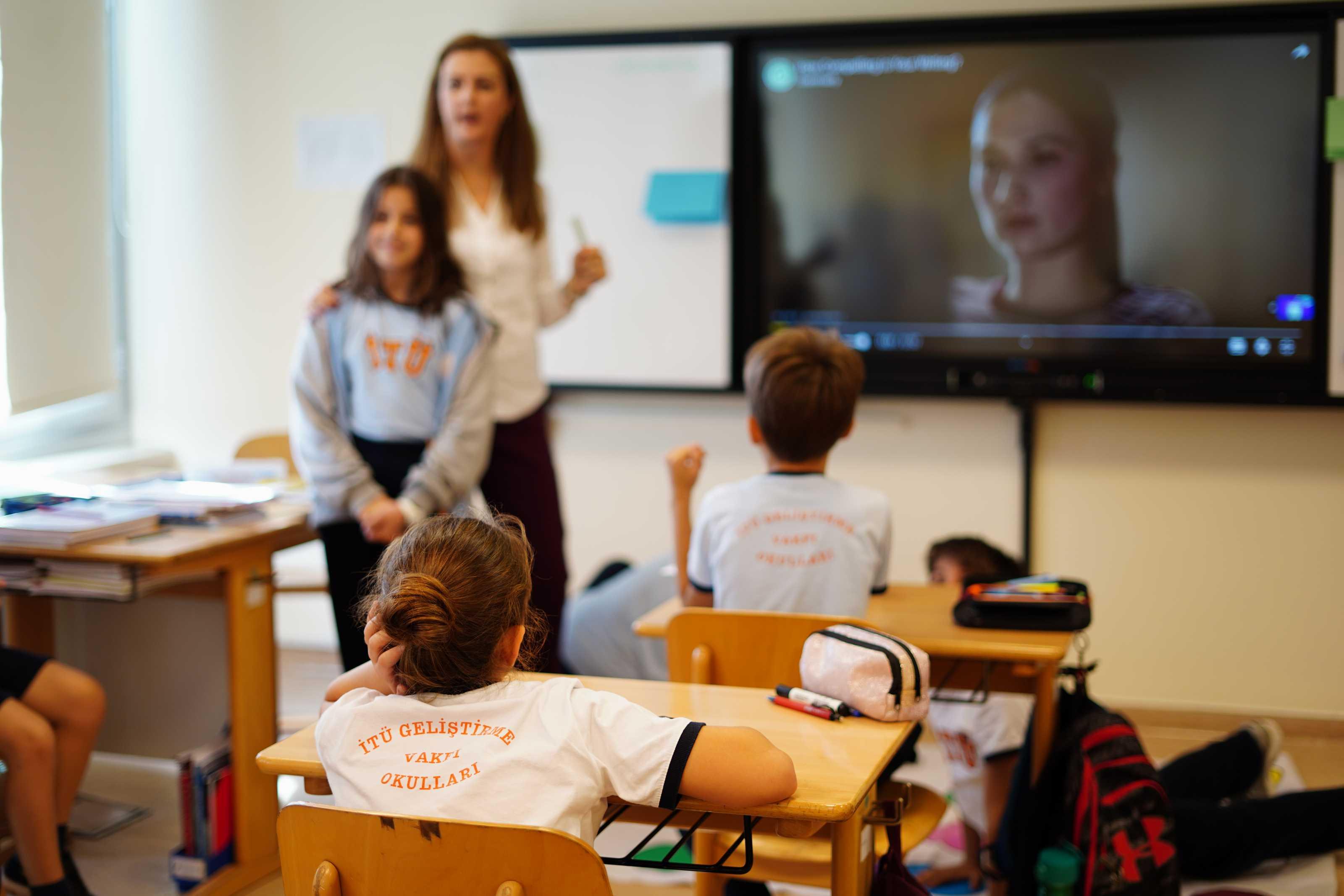 İTÜ Geliştirme Vakfı Okulları